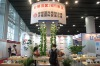 Exhibition booth design and fabrication
