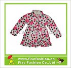 PUR002 Girl's Full Printing Waterproof PU Rainwear