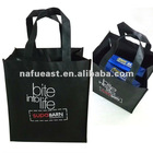 Non Woven Bag with plastic plate