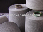 sell recycled polyster yarn