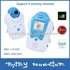 "2.4 GHz 1.5"" Color LCD Wireless Baby Monitor with Night Vision Camera"