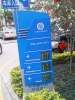 Outdoor LED Display for Parking System