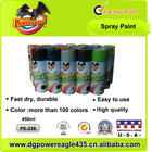 450ml All Color Spray Paint