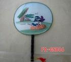 Mandarin fan, palace fan hand fan