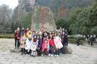 Company Travel-Zhangjiajie