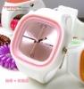 Jelly Watch