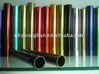 aluminium profile tube /pipe