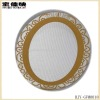 Oval silkscreened French Mirror