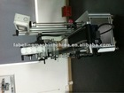 Labeler/Sticker machine (Label applicator)