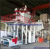 Plastic pp film blowig machine manufacture factory