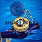 Rotary wet type far biography water meter