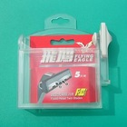 CD-004 EAS Safety Box/ CD safer
