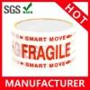Fragile Smart Move Tape