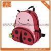 Mini promotional cute animal school bag for kids