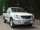 Gasoline/diesel mini pick up