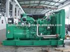 China Cummins 880KVA Diesel Genset For Sale