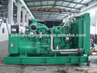 China Cummins 880KVA Diesel Genset For Sale
