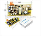 power board C