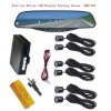 VFD Rearview Mirror LED Display Parking Sensor(017C4)