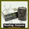 ltl-6210MC hunting camera HD video