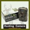 ltl-6210MC hunting camera HD video