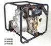 "4"" Self-priming Centrifugal Pump Diesel Driven Model #SP405D"