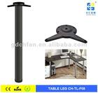 Black Iron Furniture Leg CH-TL-F08