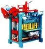 New type hollow concrete brick machine (QMJ4-35)