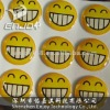 Beautiful Lovely Happy Epoxy Dome Sticker