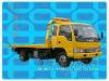 CLW5061TQZ05P flat wrecker