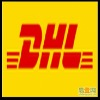 DHL shipping service from China to Russia