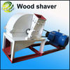wood shaving machine for horse