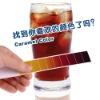 caramel color liquid CDL-001