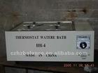 Lab Equipment Water bath
