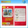 New Product Suitable for Screen Protector Blackberry 9500 Transparent