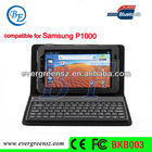 7 Inch Android Tablet External Keyboard New Style