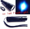 365nm uv led flashlight for curing
