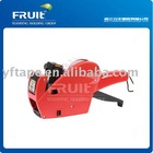 Yuanfeng Manual single line price labeler