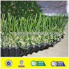 40 mm artificial garden grass for sell