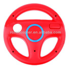Mario Kart Steeling Wheel Accessory for Wii Racing Games - Red