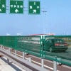 highway wire fencing