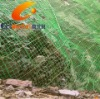 Safety Netting System, SNS protective netting