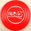 105g Standard Dog Frisbee-Canine Frisbee Red