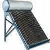 SJW-compact non-pressure solar water heater(P)