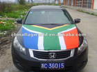 South Africa car hood cover