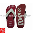 summer beach embossed flip flops