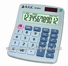 immo code calculator