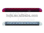 17'' Slim-Line LED Identification Light Bar- LED Light 12v