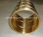 Axle Brass Bush 16T