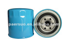 Competitive price of 15208-W1191 for NISSAN Oil Filter